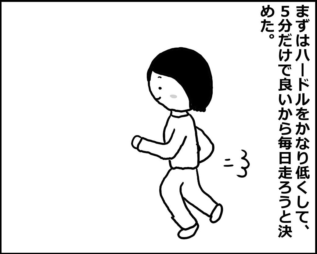 f:id:Megumi_Shida:20200427162101j:plain