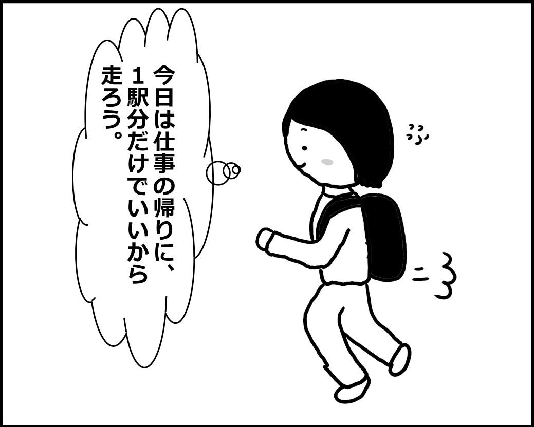 f:id:Megumi_Shida:20200427162109j:plain