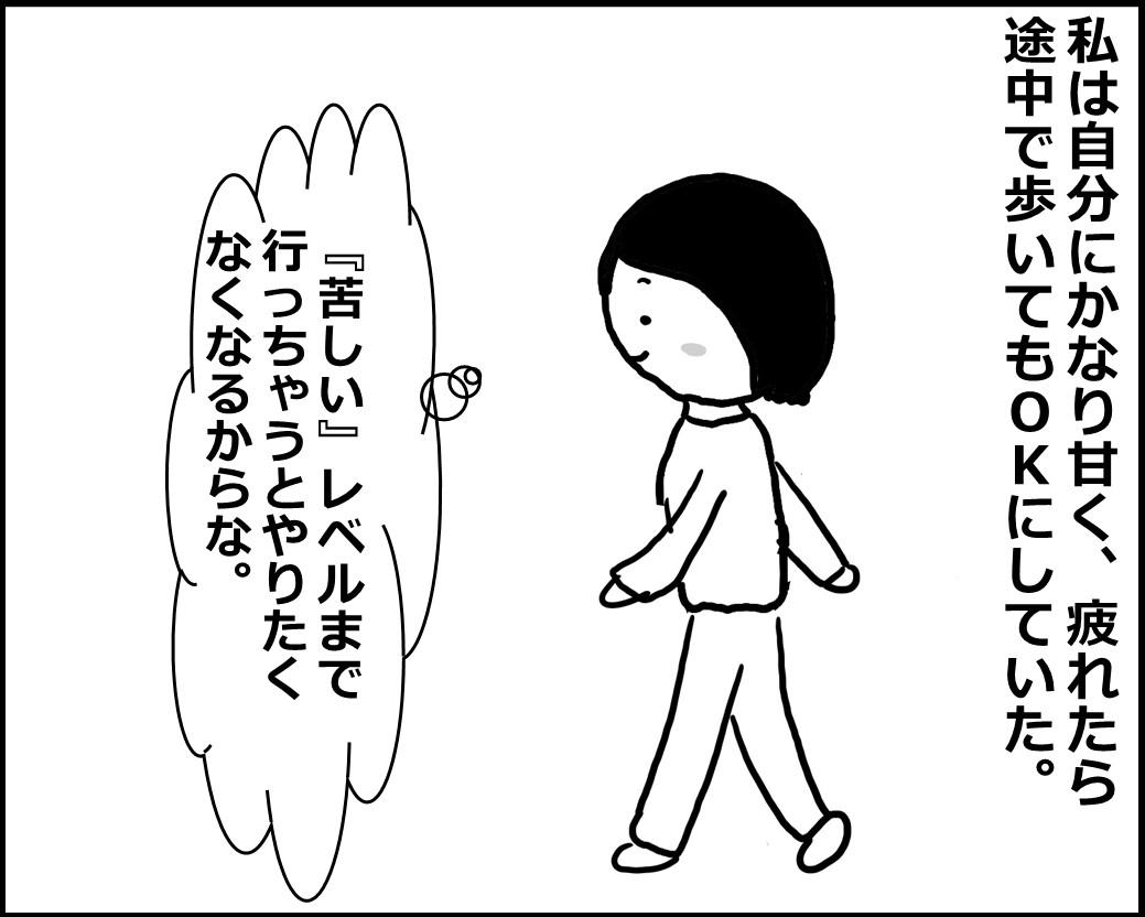 f:id:Megumi_Shida:20200427162117j:plain