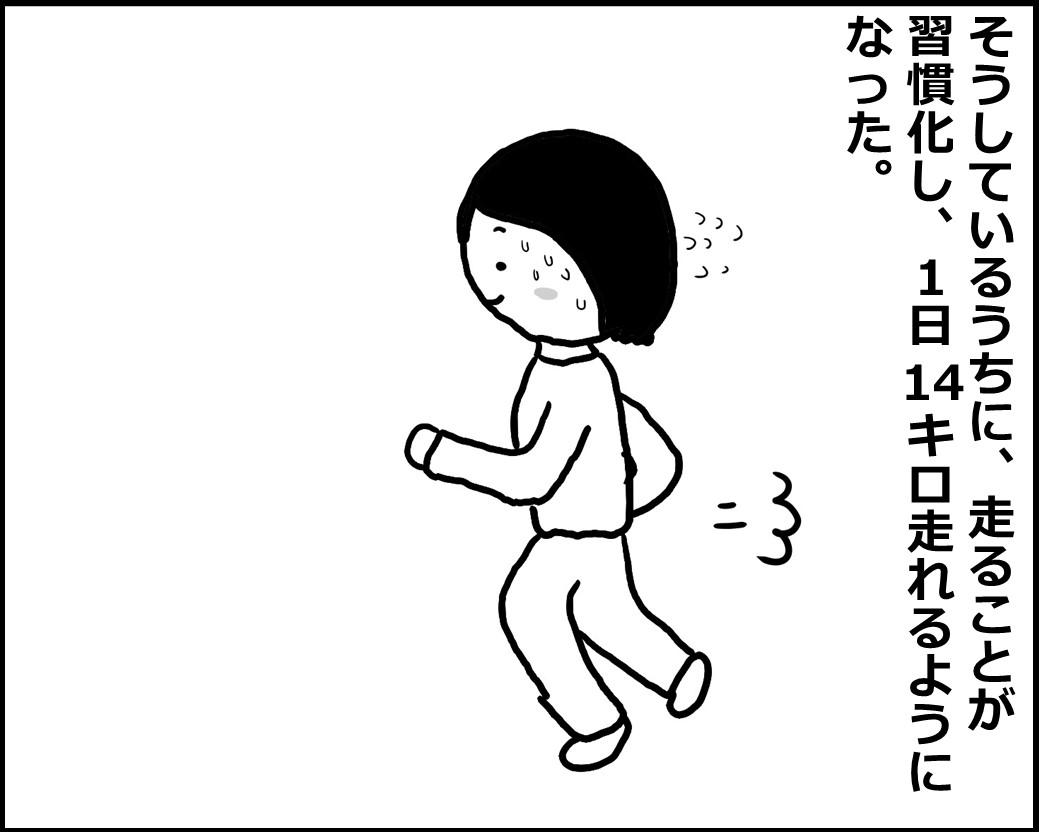 f:id:Megumi_Shida:20200427162130j:plain