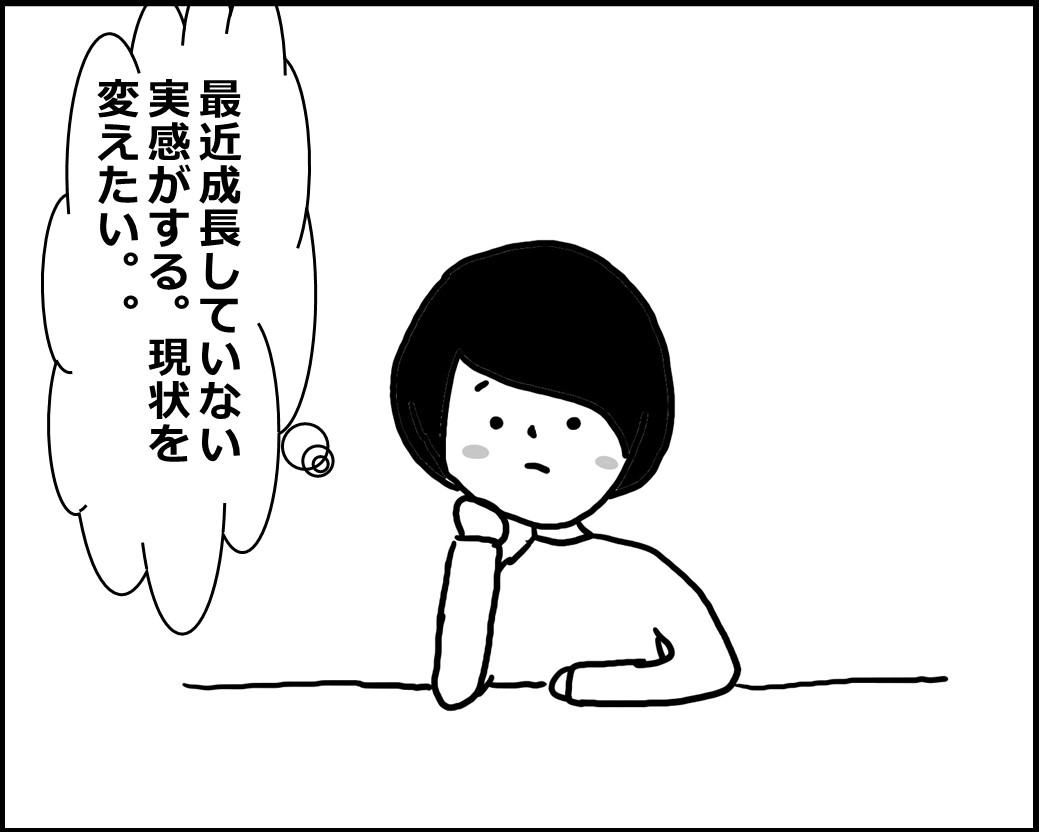 f:id:Megumi_Shida:20200428163128j:plain