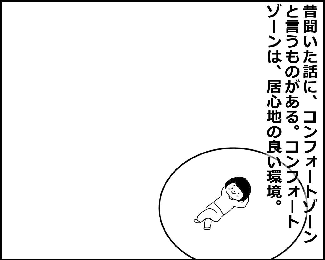 f:id:Megumi_Shida:20200428163133j:plain