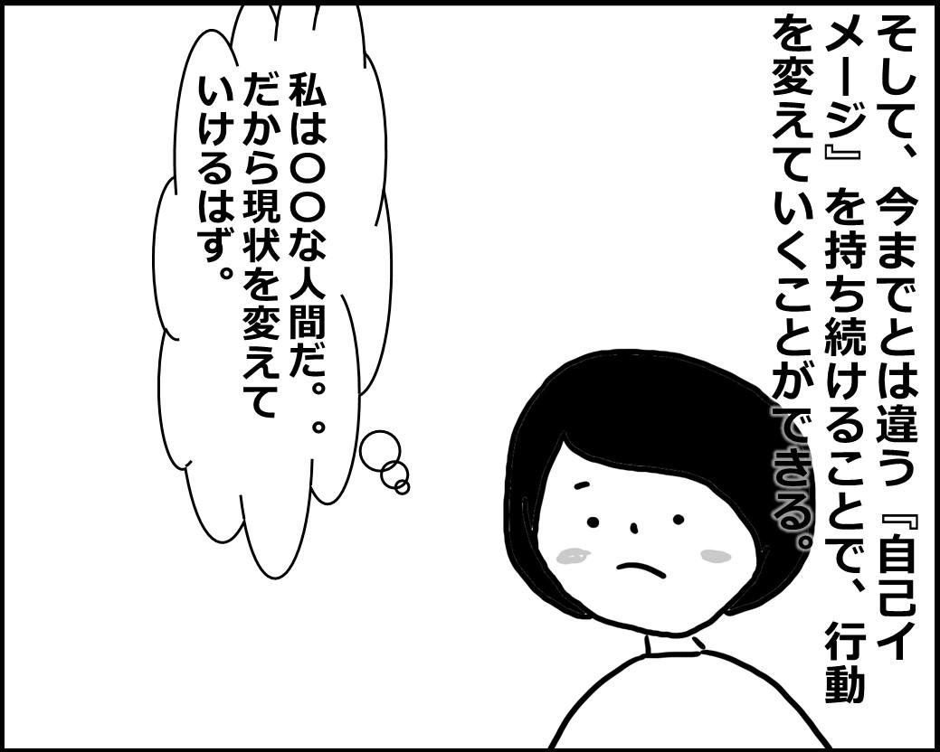 f:id:Megumi_Shida:20200428163203j:plain
