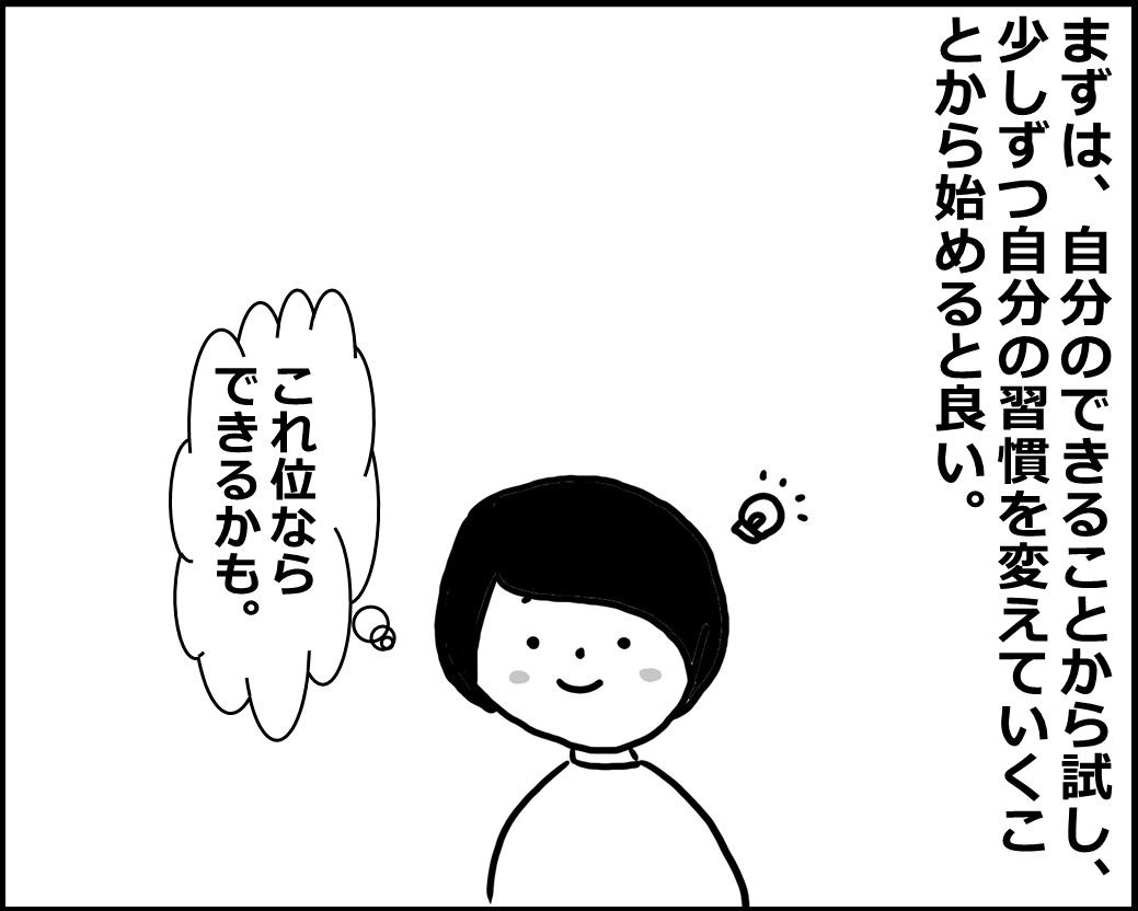 f:id:Megumi_Shida:20200428163209j:plain