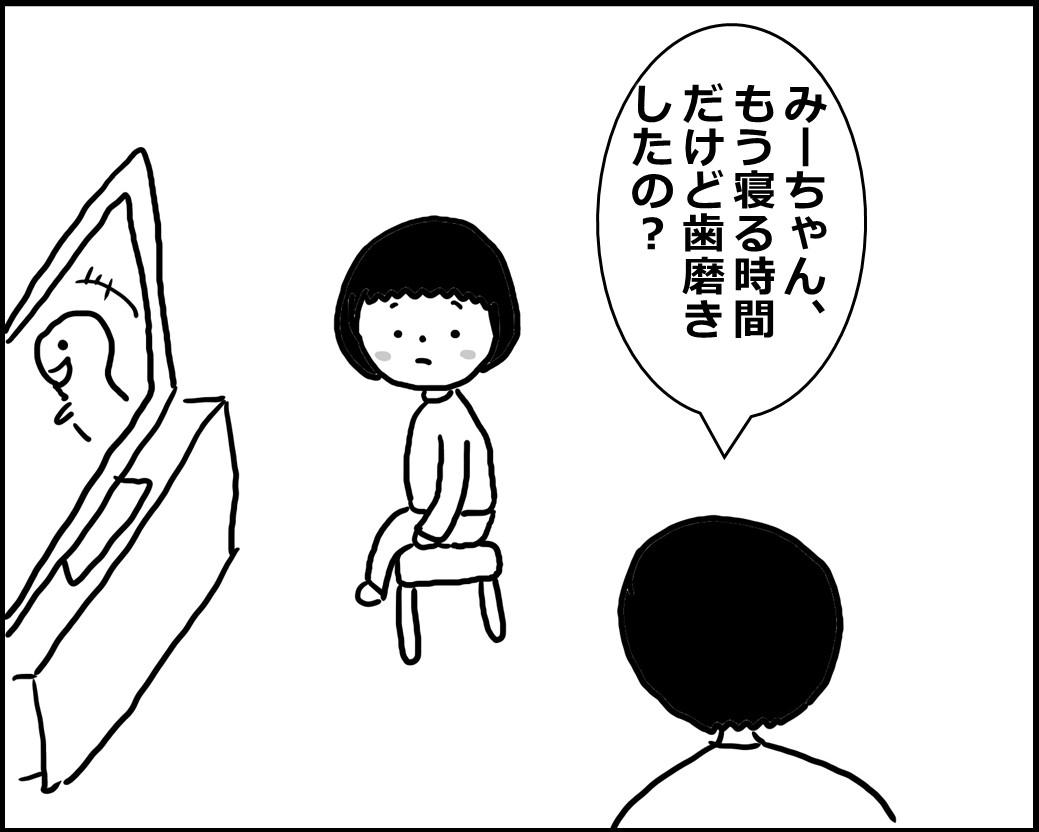 f:id:Megumi_Shida:20200429111223j:plain