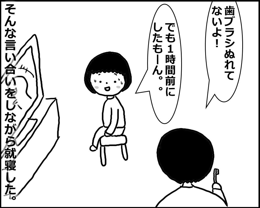 f:id:Megumi_Shida:20200429111235j:plain