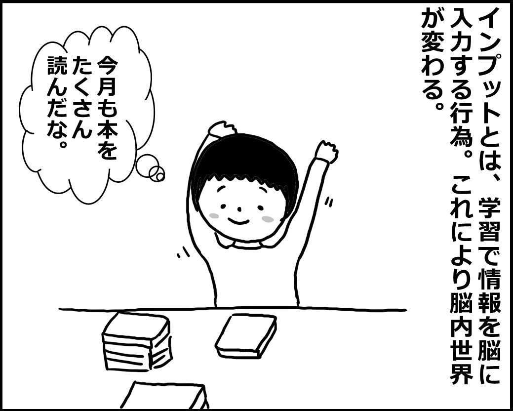 f:id:Megumi_Shida:20200430110951j:plain