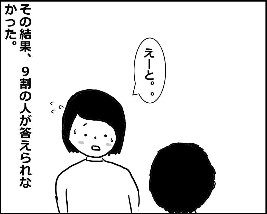 f:id:Megumi_Shida:20200430111010j:plain