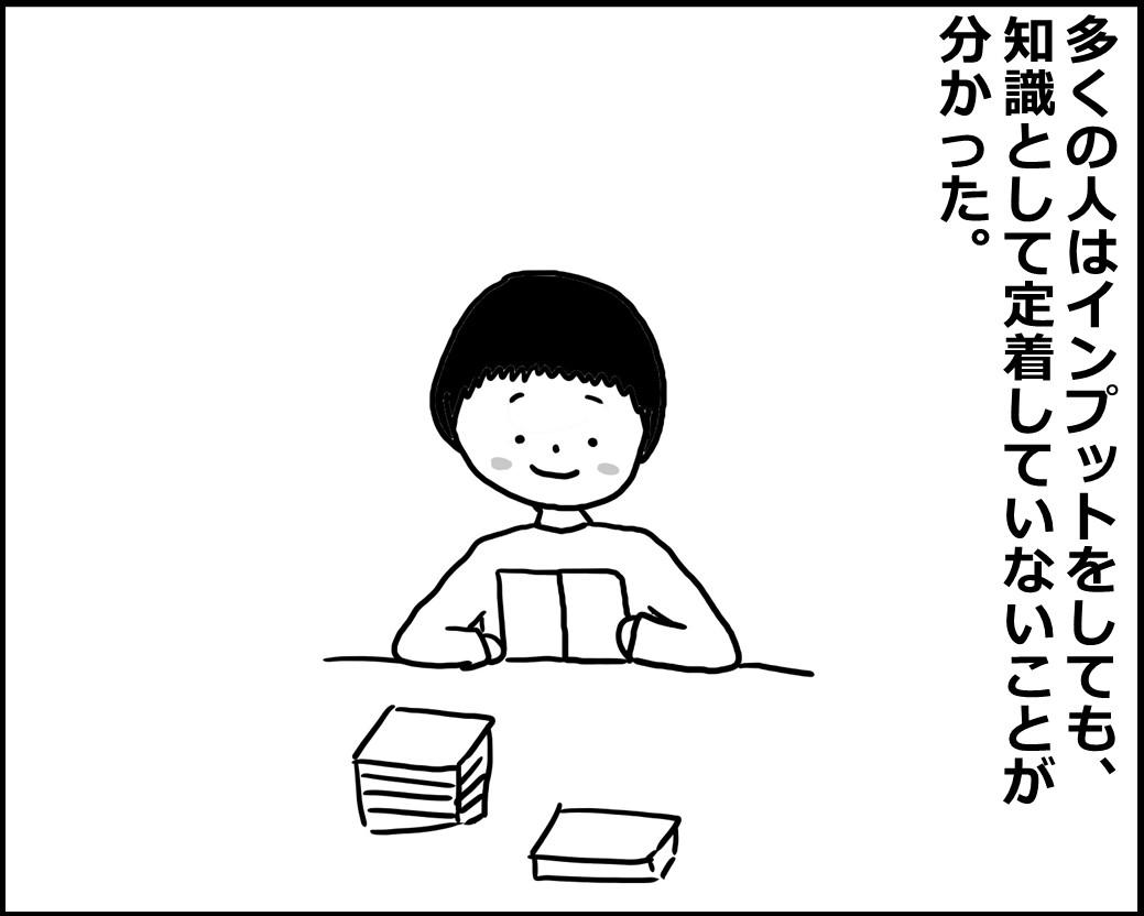 f:id:Megumi_Shida:20200430111016j:plain