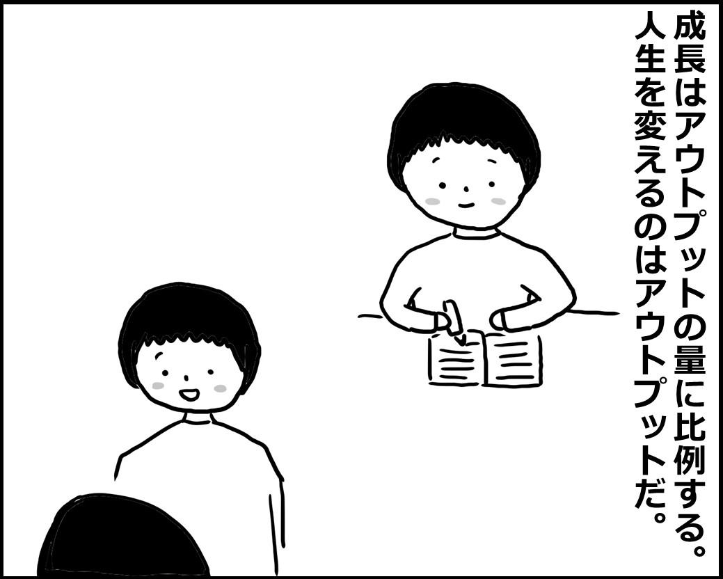 f:id:Megumi_Shida:20200430111021j:plain