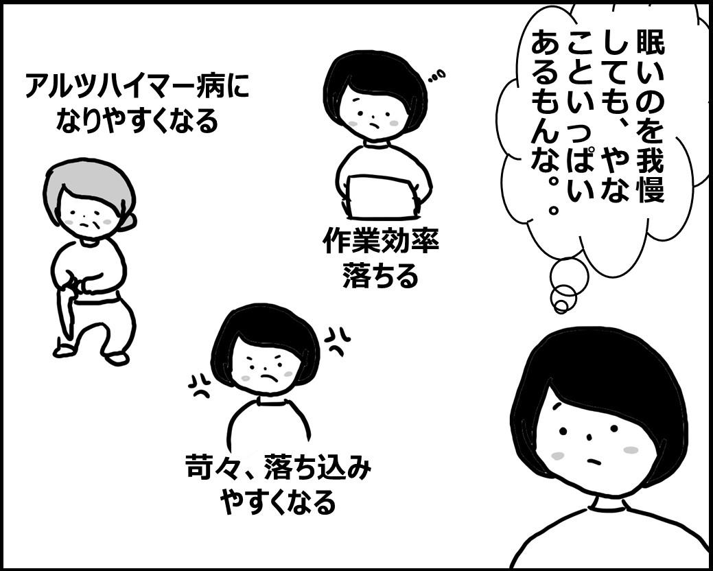 f:id:Megumi_Shida:20200501044202j:plain