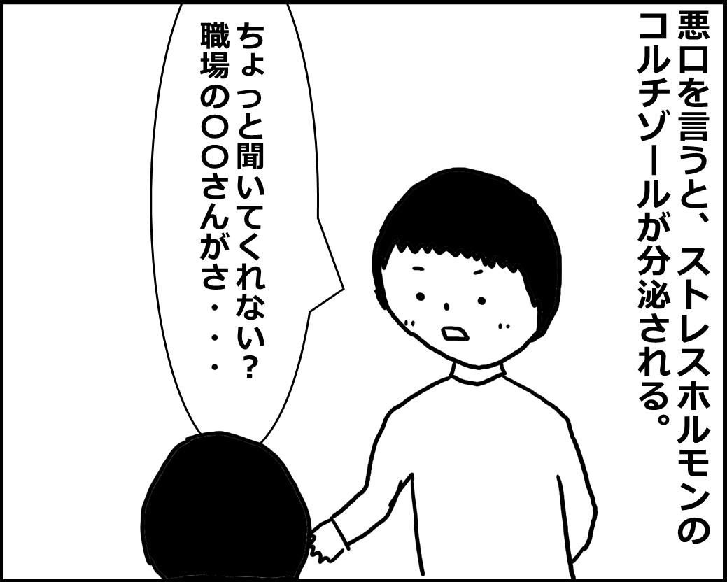 f:id:Megumi_Shida:20200503105541j:plain