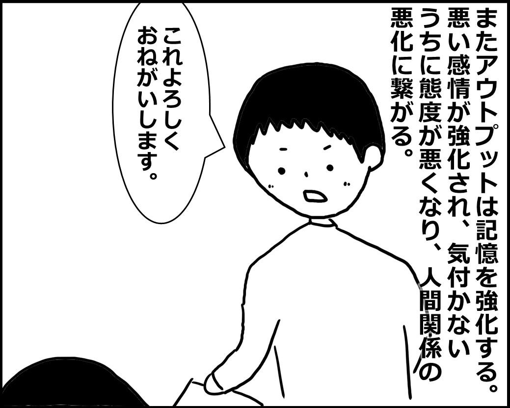 f:id:Megumi_Shida:20200503105559j:plain