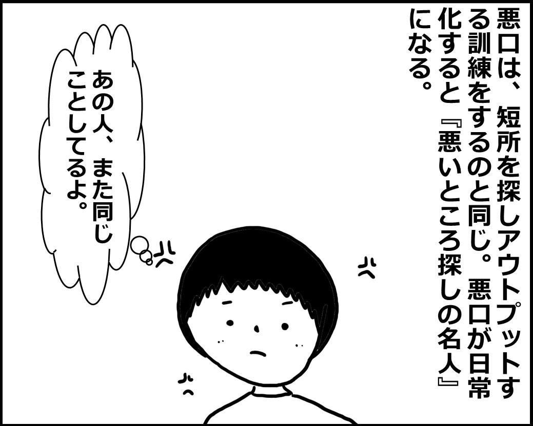 f:id:Megumi_Shida:20200503105606j:plain