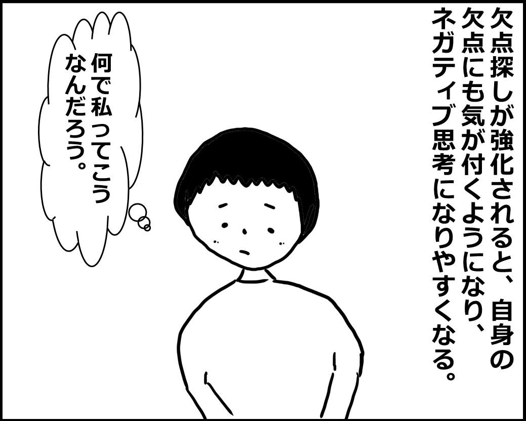 f:id:Megumi_Shida:20200503105615j:plain