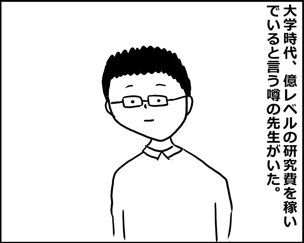 f:id:Megumi_Shida:20200505160439j:plain