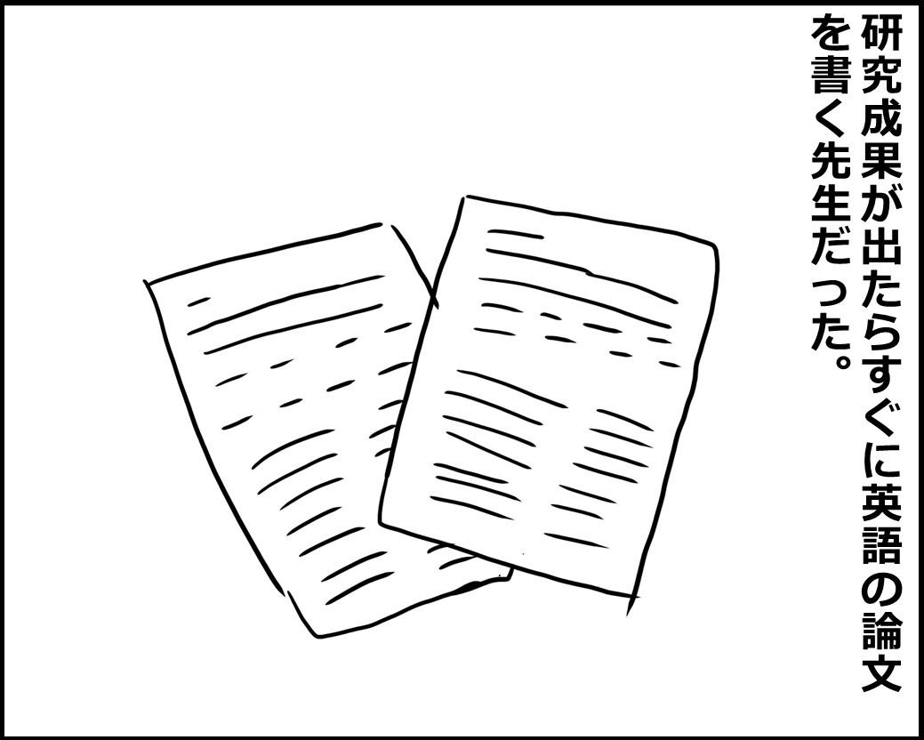 f:id:Megumi_Shida:20200505160442j:plain