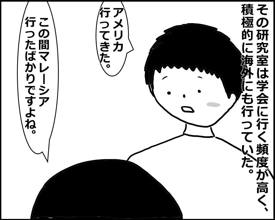 f:id:Megumi_Shida:20200505160448j:plain