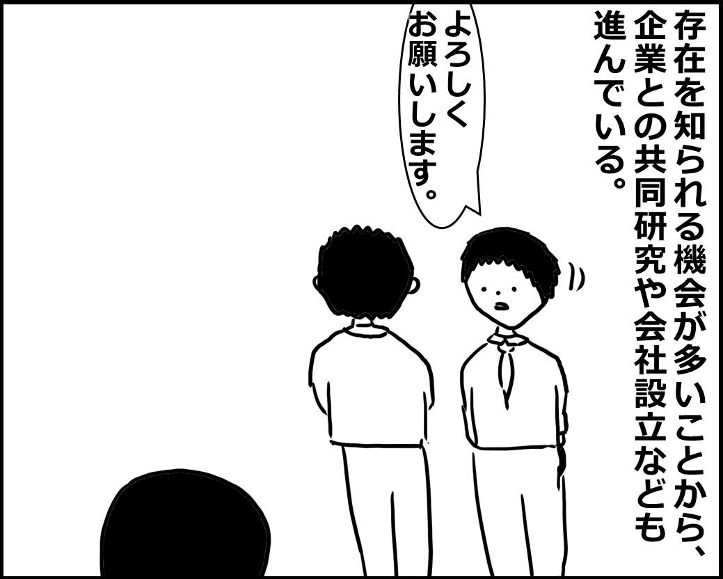 f:id:Megumi_Shida:20200505160456j:plain