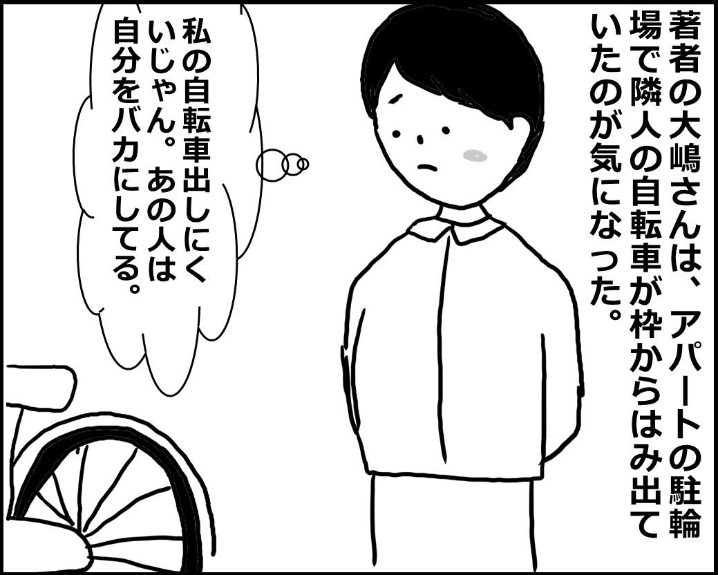 f:id:Megumi_Shida:20200506064653j:plain