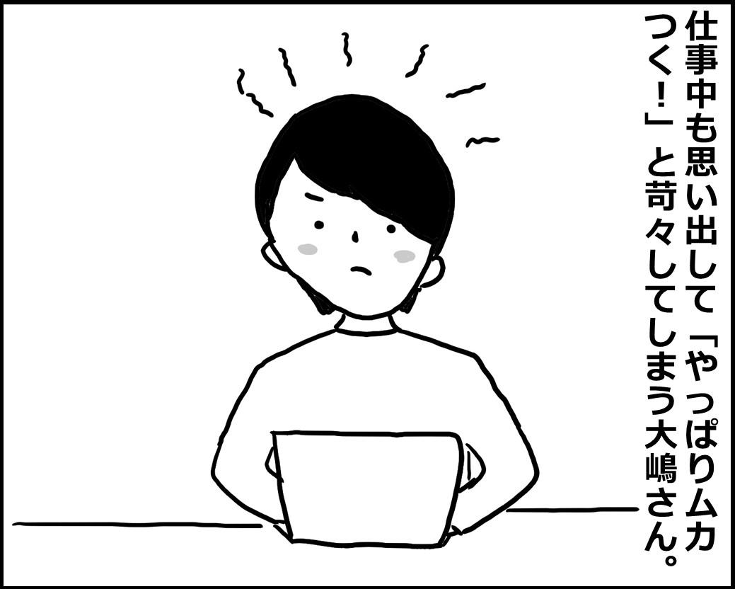 f:id:Megumi_Shida:20200506064657j:plain