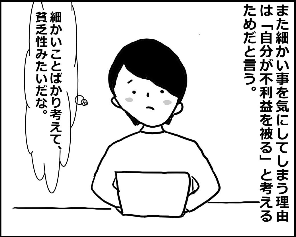 f:id:Megumi_Shida:20200506064708j:plain