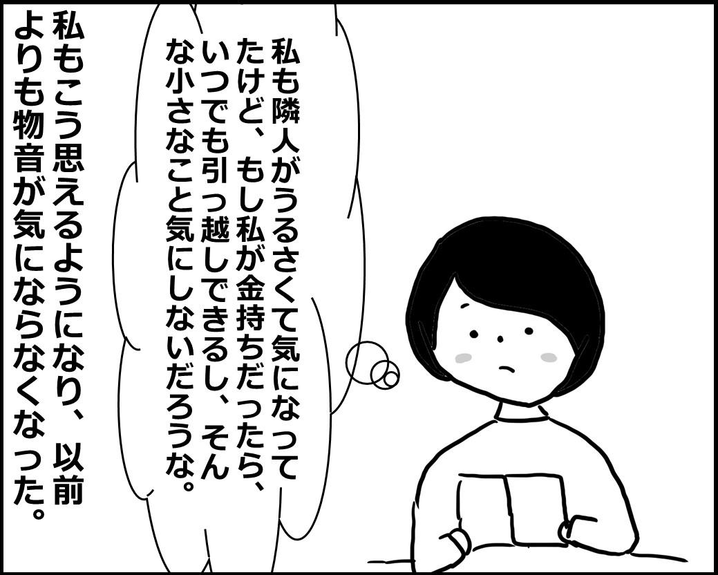 f:id:Megumi_Shida:20200506064726j:plain