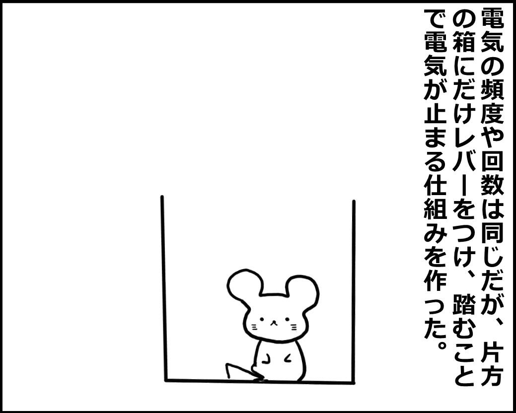 f:id:Megumi_Shida:20200507145902j:plain