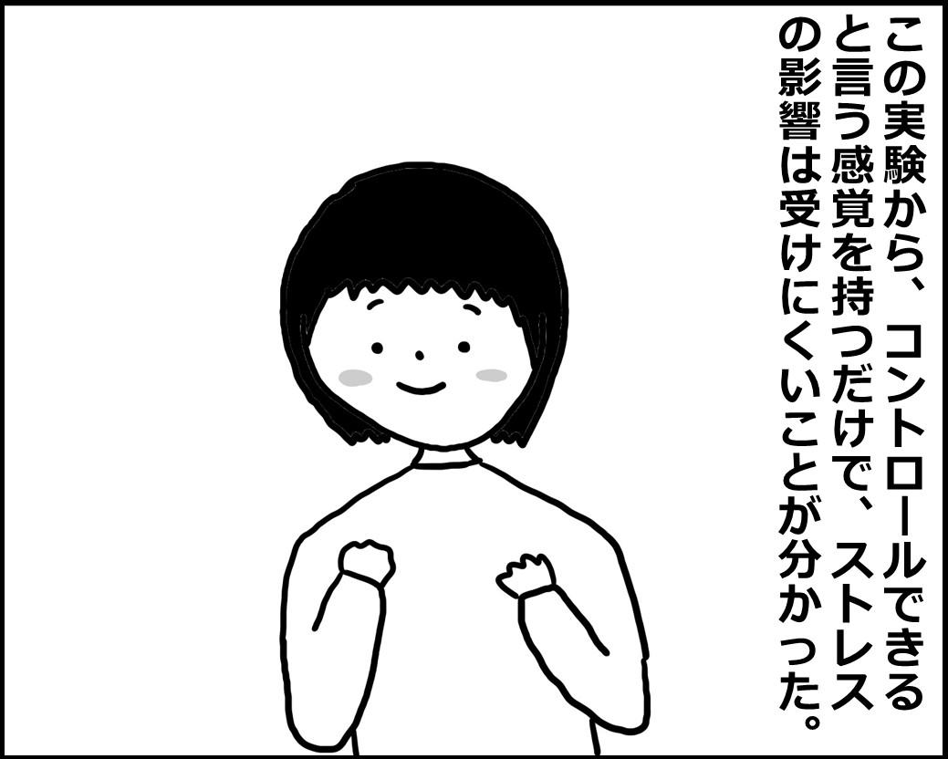 f:id:Megumi_Shida:20200507145923j:plain