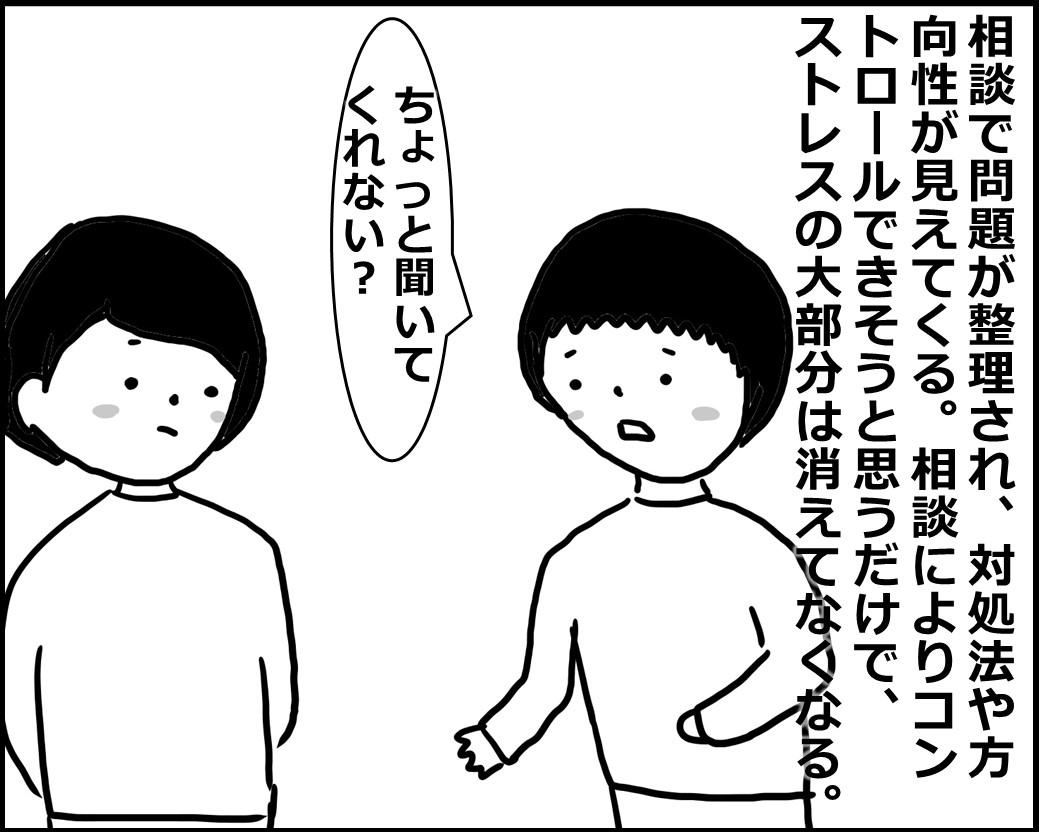 f:id:Megumi_Shida:20200507145934j:plain
