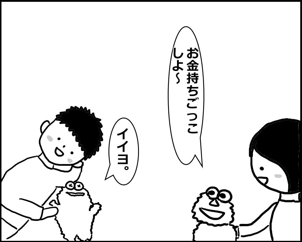 f:id:Megumi_Shida:20200507213304j:plain