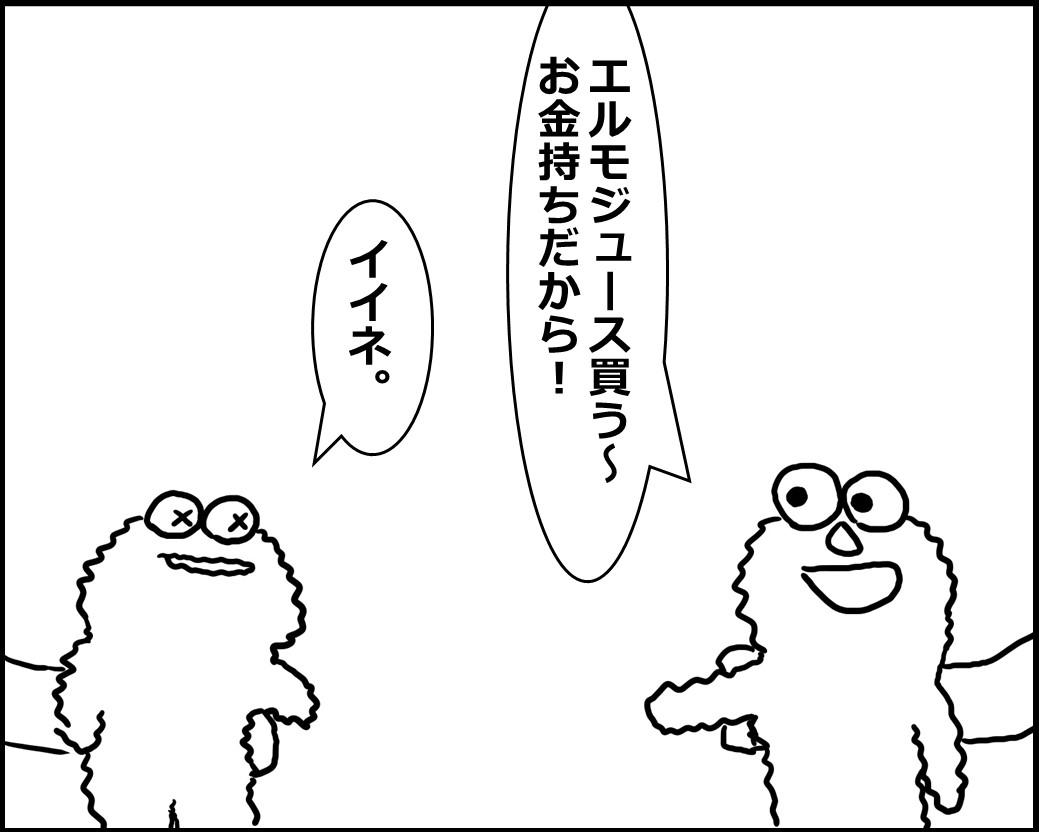 f:id:Megumi_Shida:20200507213310j:plain