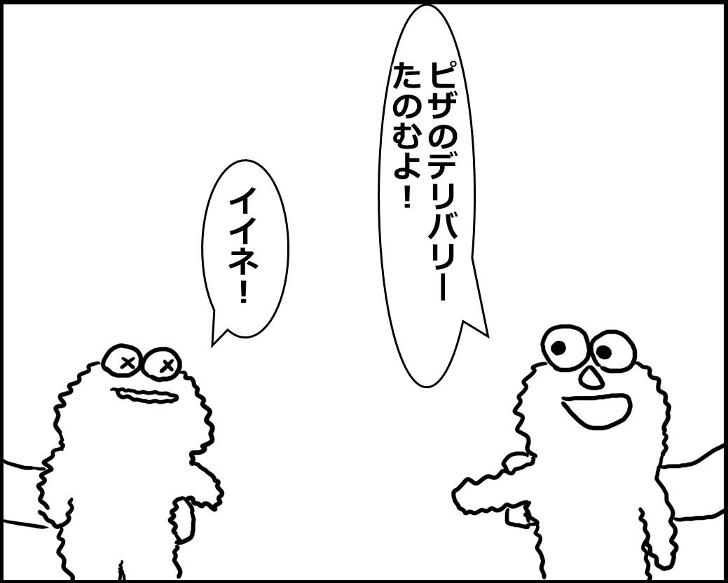 f:id:Megumi_Shida:20200507213315j:plain