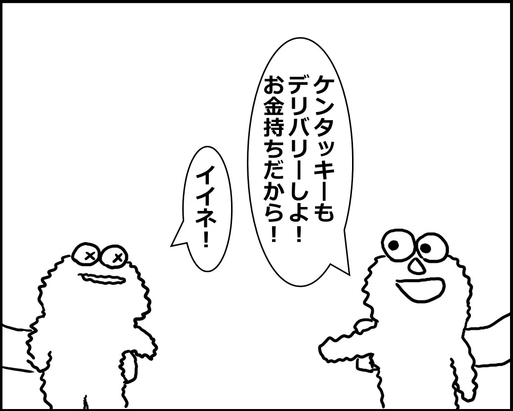 f:id:Megumi_Shida:20200507213325j:plain