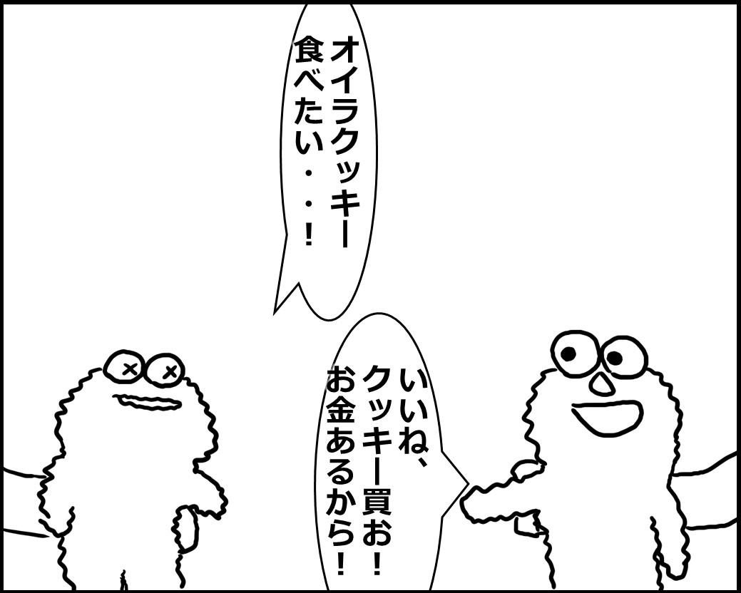 f:id:Megumi_Shida:20200507213332j:plain