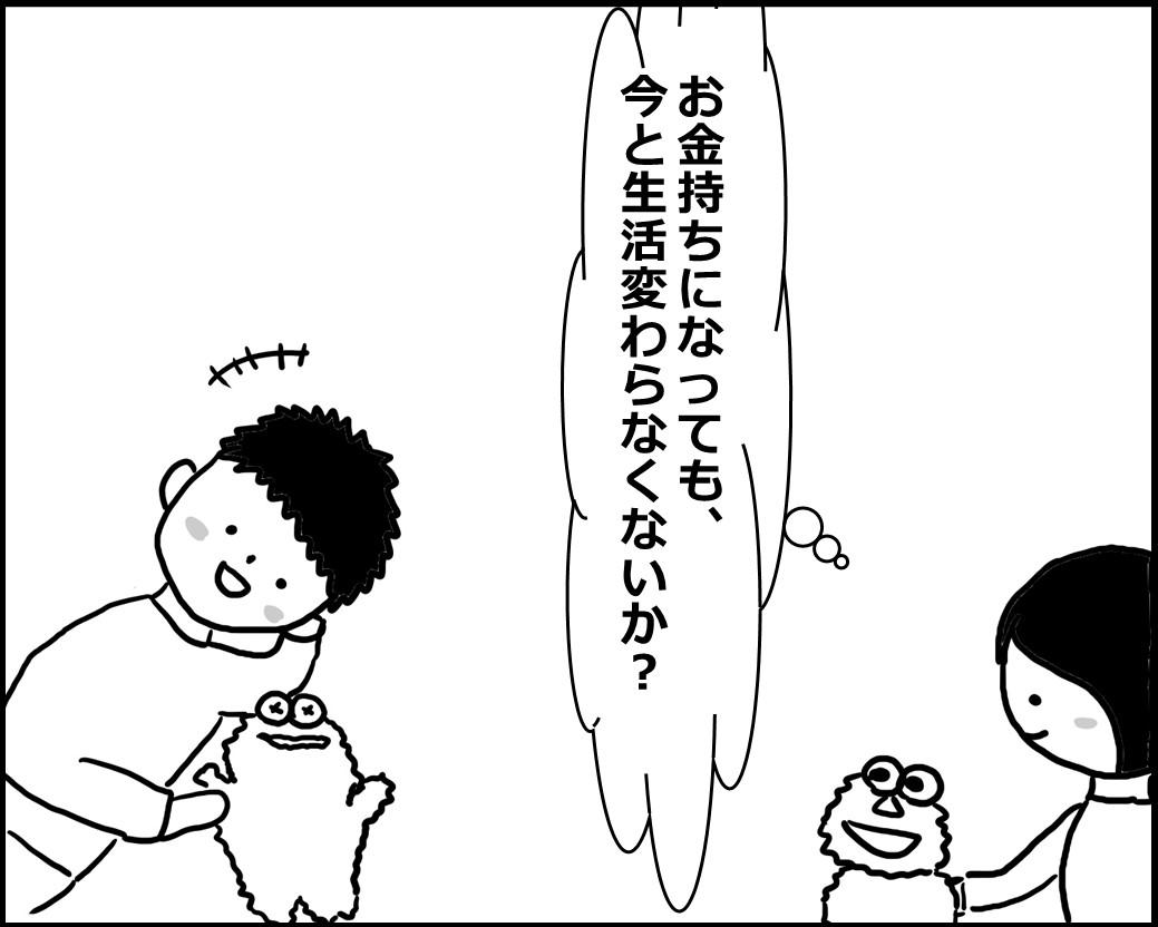 f:id:Megumi_Shida:20200507213401j:plain