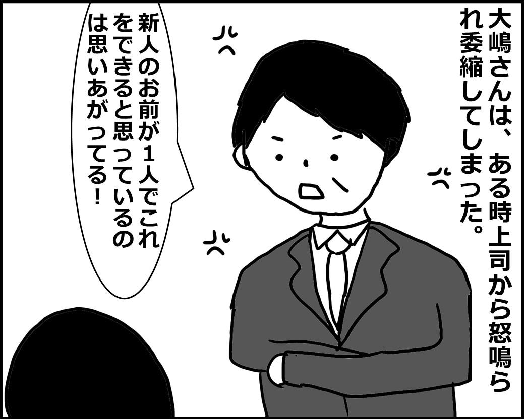 f:id:Megumi_Shida:20200509112813j:plain