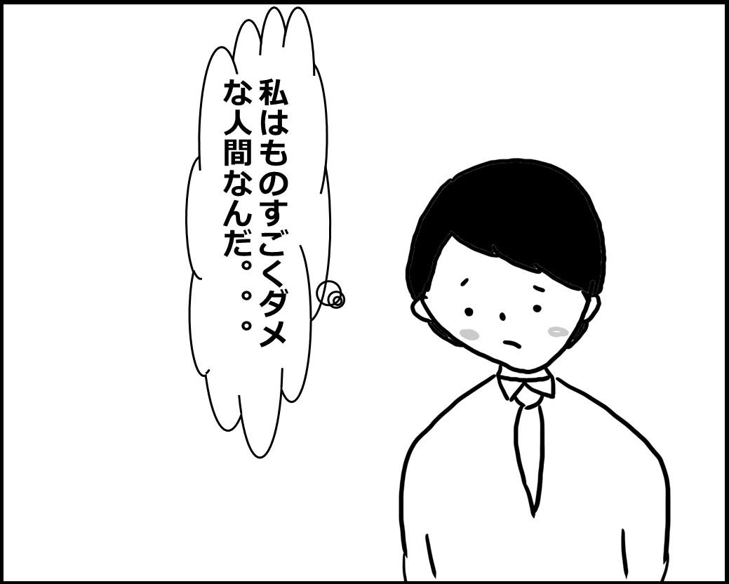 f:id:Megumi_Shida:20200509112822j:plain