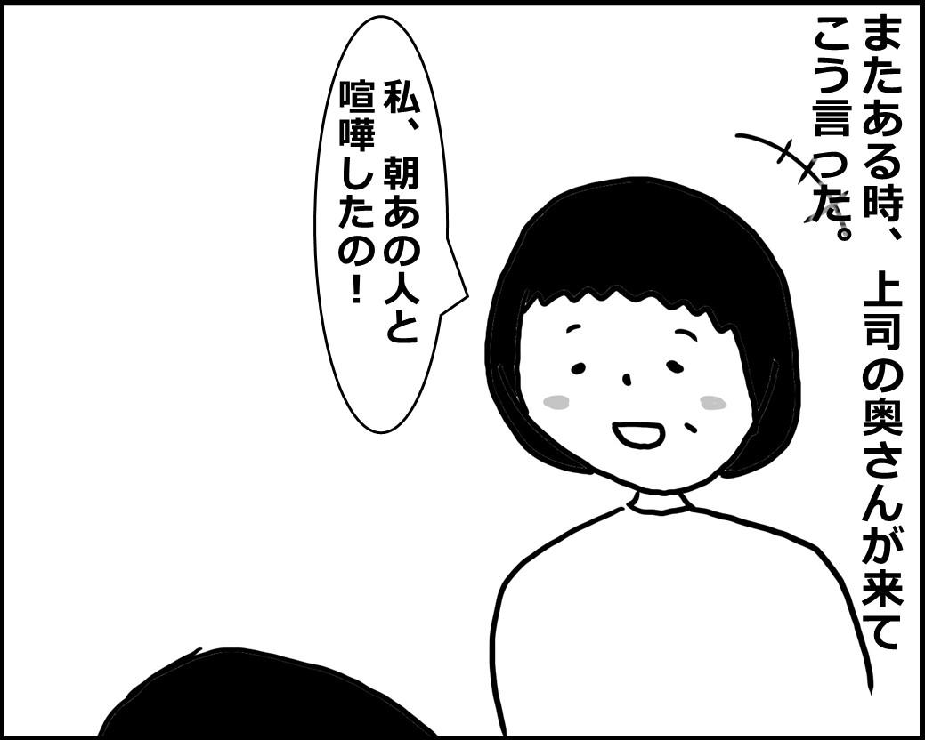 f:id:Megumi_Shida:20200509112831j:plain