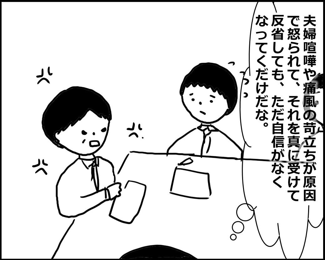 f:id:Megumi_Shida:20200509112842j:plain