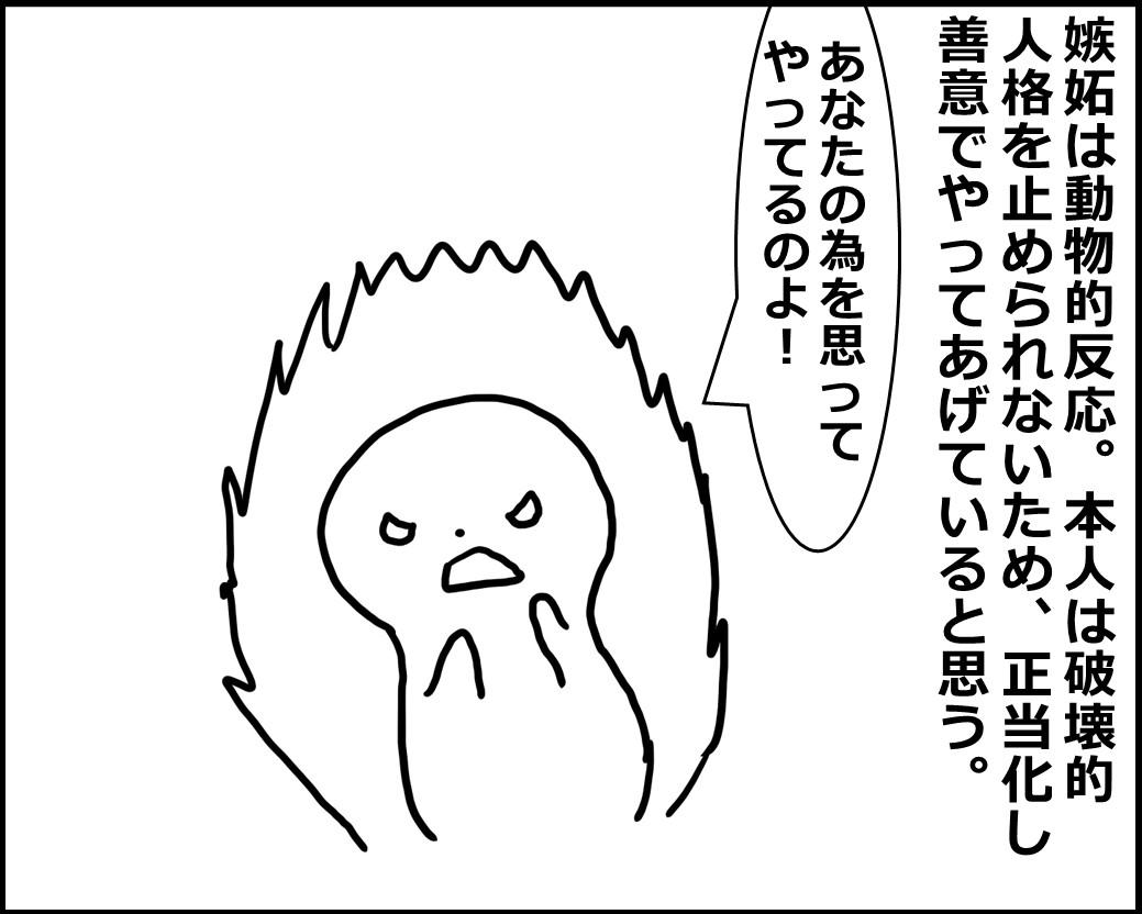 f:id:Megumi_Shida:20200510072330j:plain