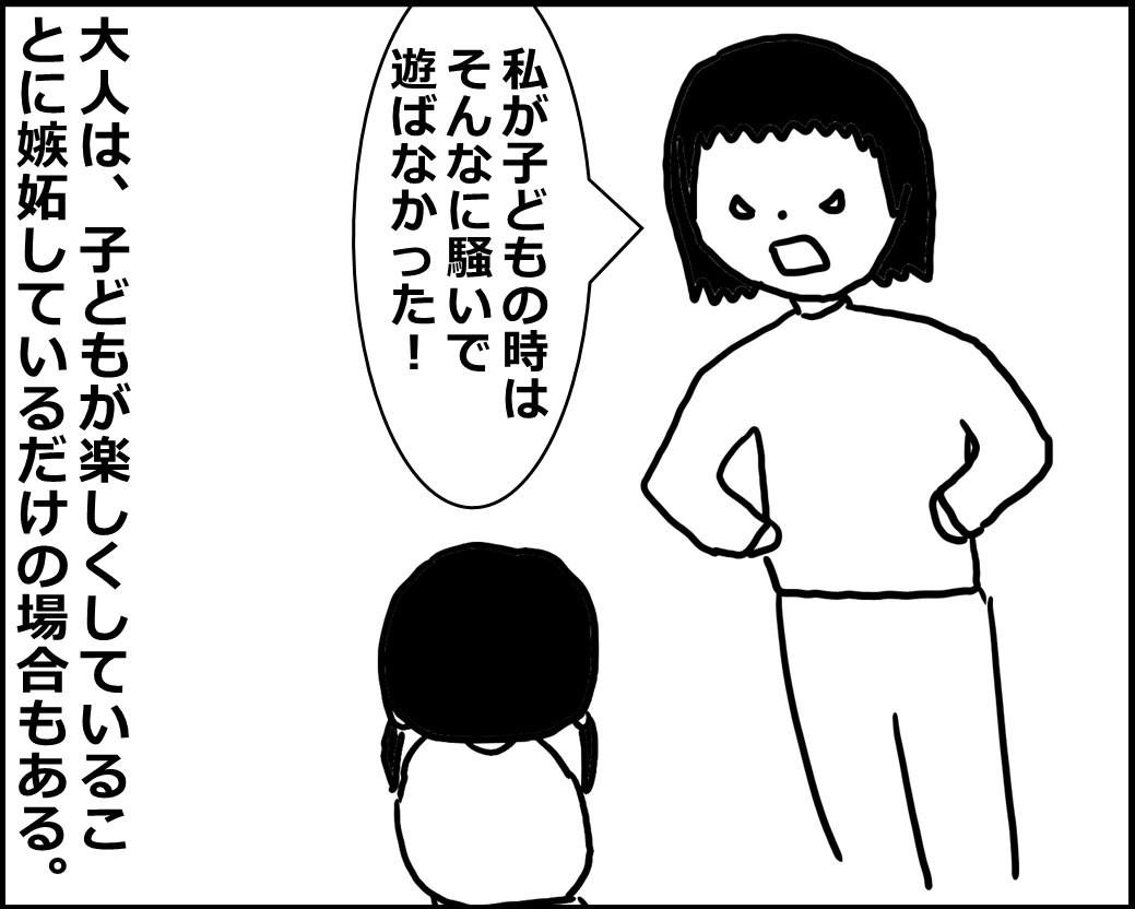 f:id:Megumi_Shida:20200510072339j:plain