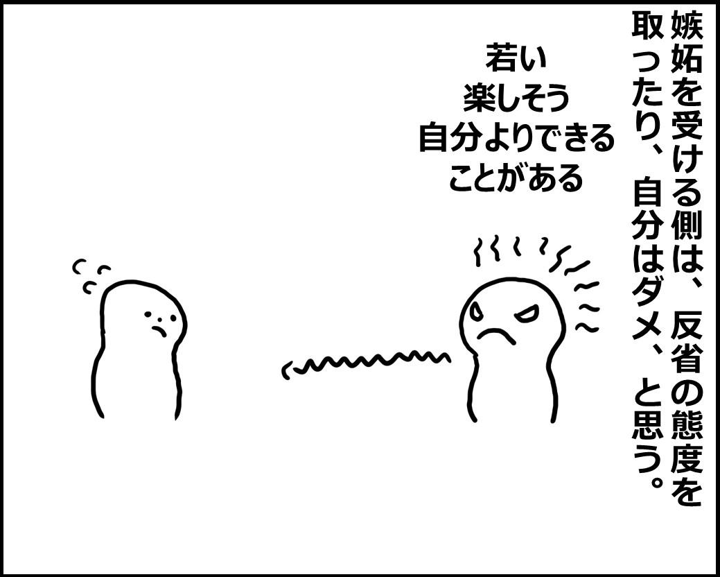 f:id:Megumi_Shida:20200510072344j:plain