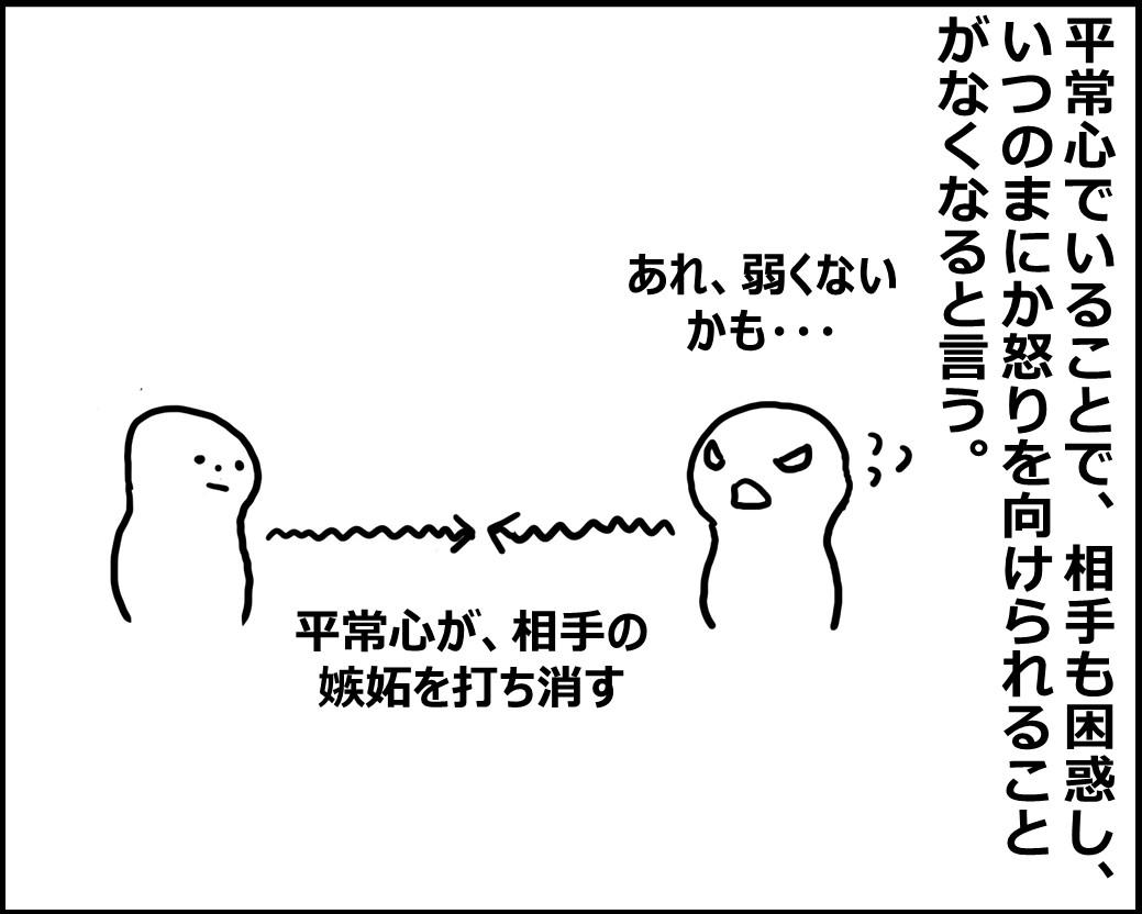 f:id:Megumi_Shida:20200510072410j:plain
