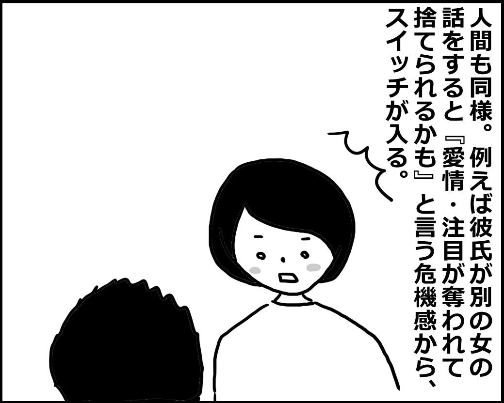 f:id:Megumi_Shida:20200511044951j:plain