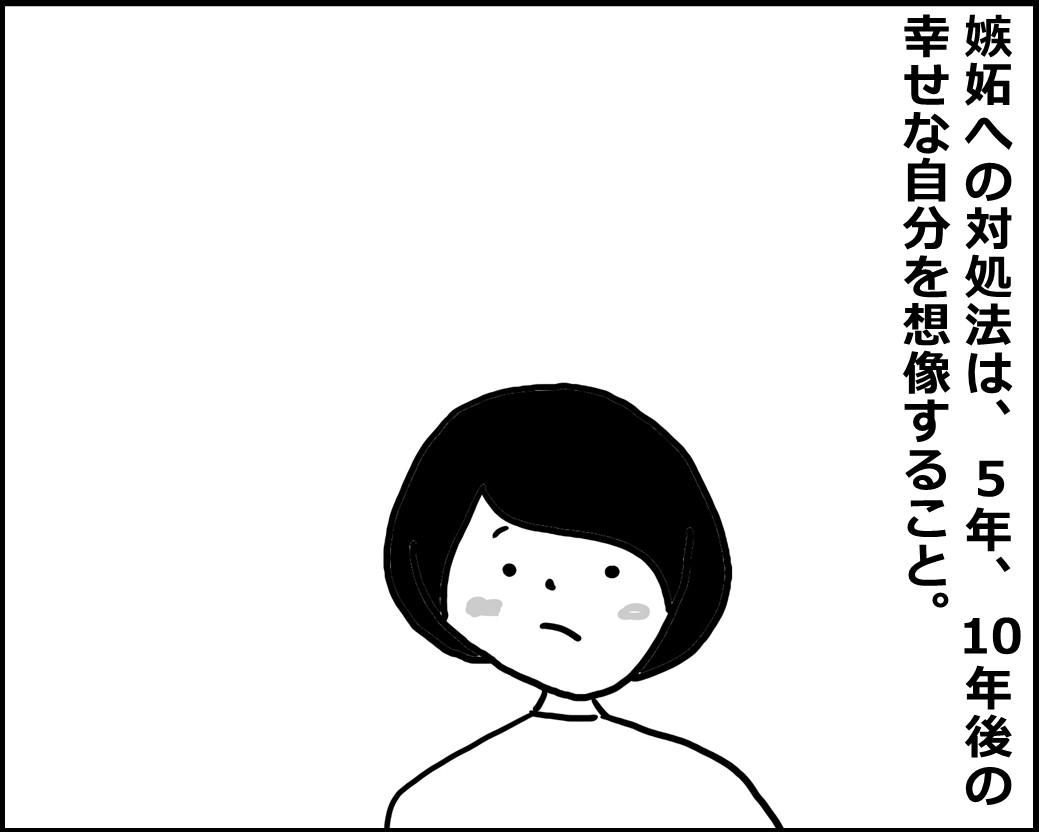 f:id:Megumi_Shida:20200511045003j:plain