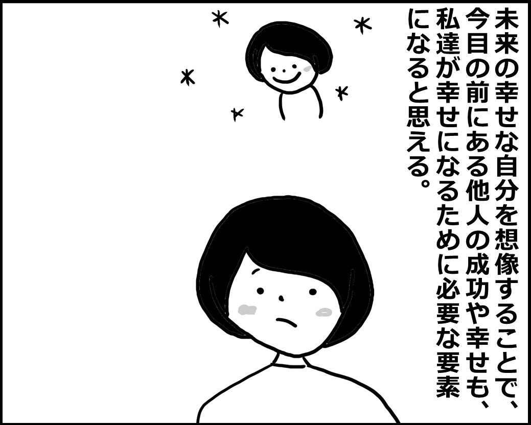 f:id:Megumi_Shida:20200511045014j:plain