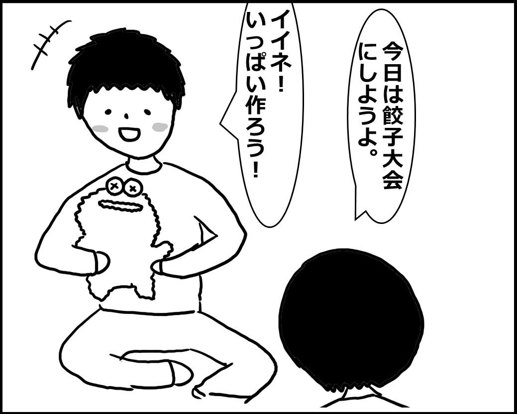 f:id:Megumi_Shida:20200512155836j:plain
