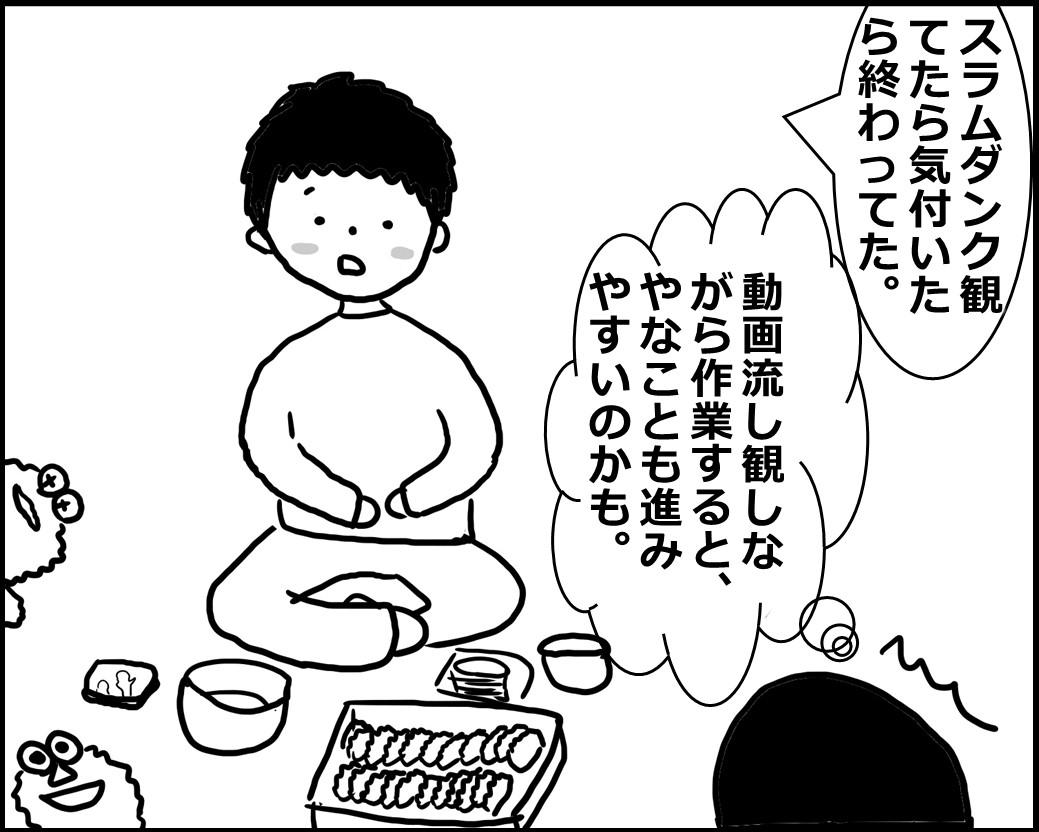 f:id:Megumi_Shida:20200512155913j:plain