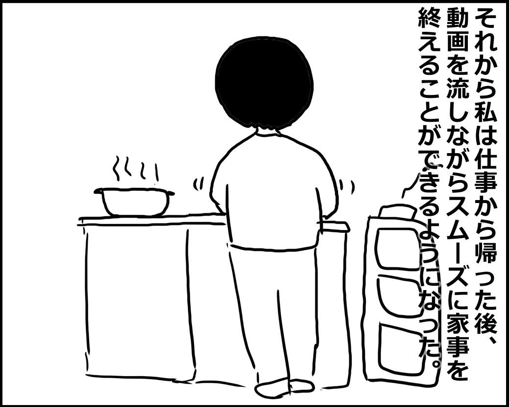 f:id:Megumi_Shida:20200512155920j:plain